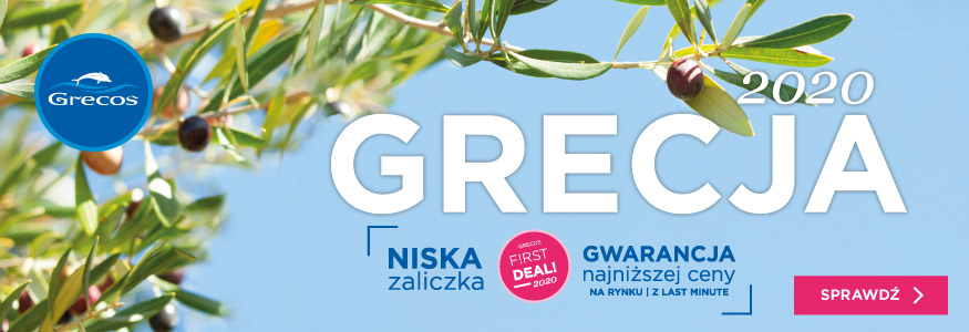 Grecos First Deal 2020